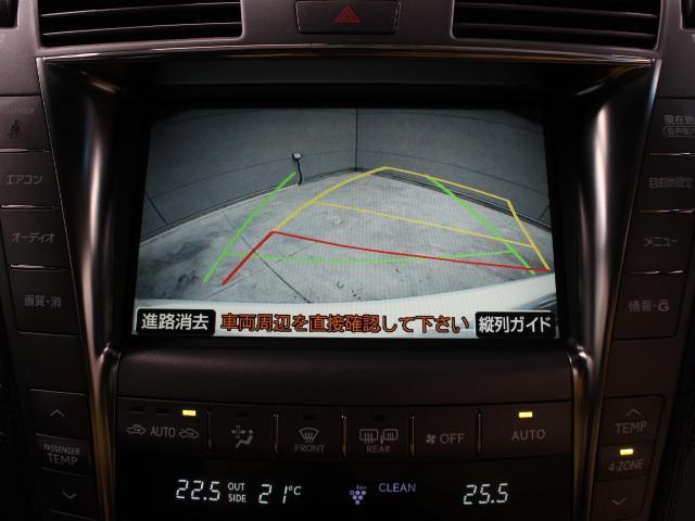 「レクサス」「LS」「セダン」「兵庫県」の中古車10