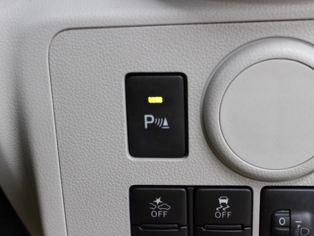 X リミテッドSAIII 届出済未使用車 LED(13枚目)