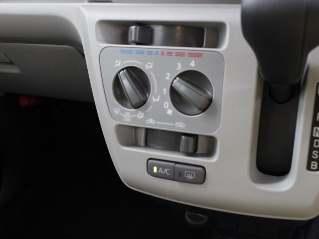 X リミテッドSAIII 届出済未使用車 LED(16枚目)