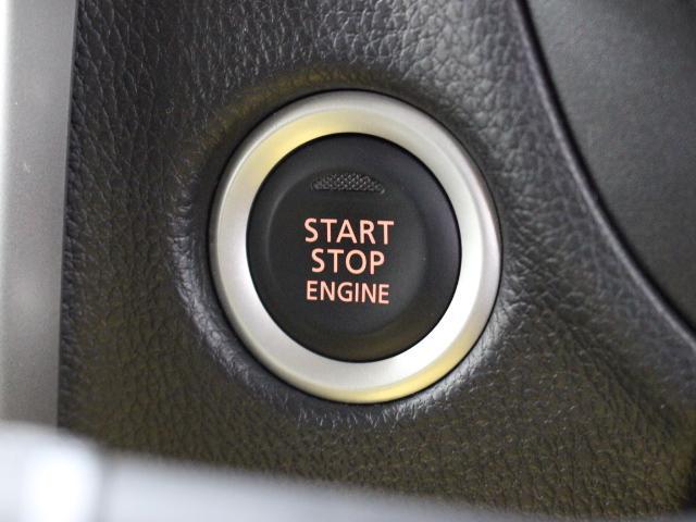 インテリジェントキーを携帯していれば、ブレーキを踏みながらエンジンスイッチを押すだけで、エンジンが始動します。