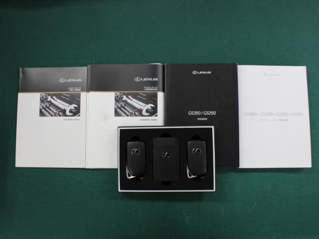 GS350 Iパッケージ 本革 マルチ Bモニター DSRC(20枚目)
