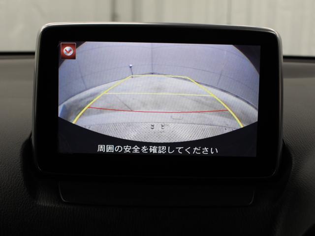 「マツダ」「デミオ」「コンパクトカー」「兵庫県」の中古車12
