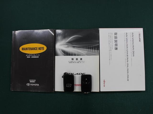 G ナビ Bカメラ ETC HID(20枚目)