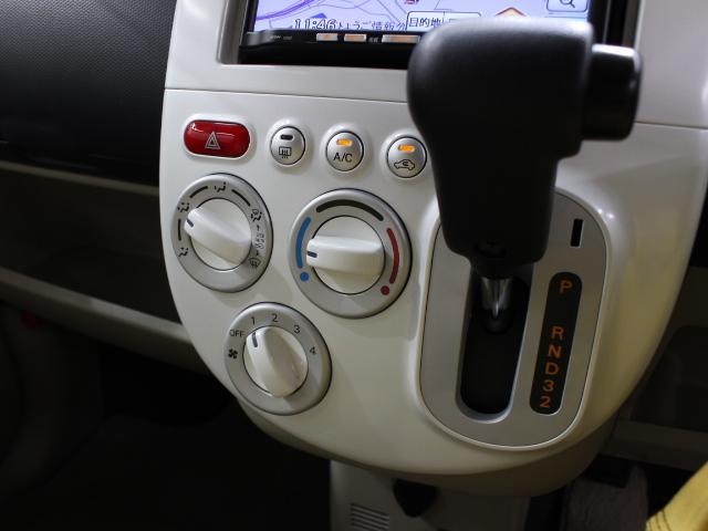 「三菱」「eKワゴン」「コンパクトカー」「兵庫県」の中古車15