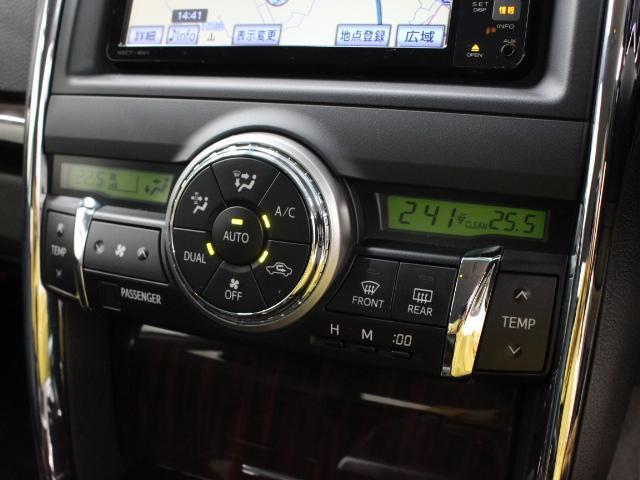 「トヨタ」「マークX」「セダン」「兵庫県」の中古車17