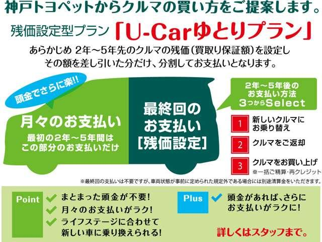 「トヨタ」「C-HR」「SUV・クロカン」「兵庫県」の中古車2