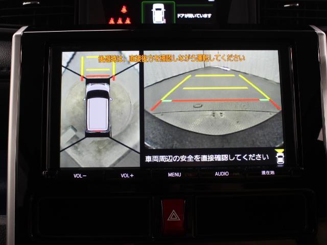 「トヨタ」「タンク」「ミニバン・ワンボックス」「兵庫県」の中古車12
