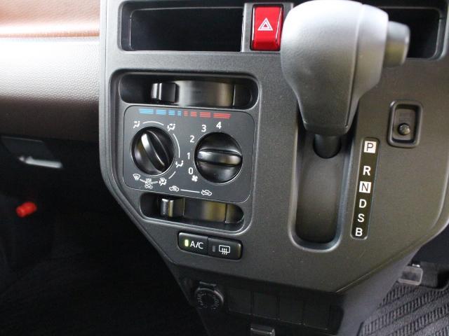 「トヨタ」「タンク」「ミニバン・ワンボックス」「兵庫県」の中古車17