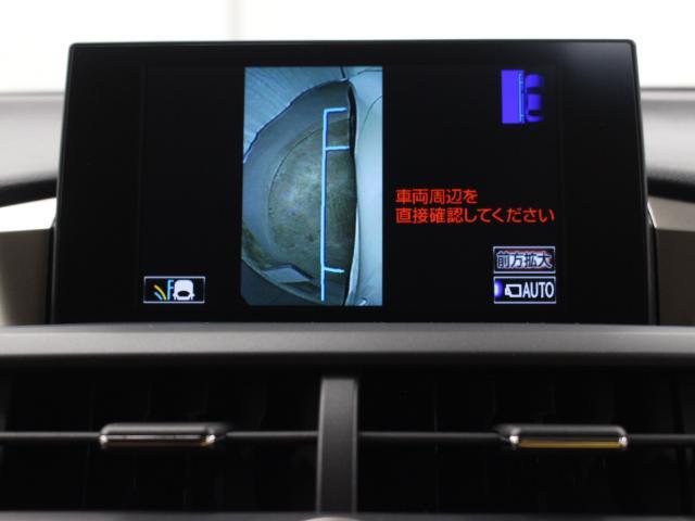 「レクサス」「NX」「SUV・クロカン」「兵庫県」の中古車11