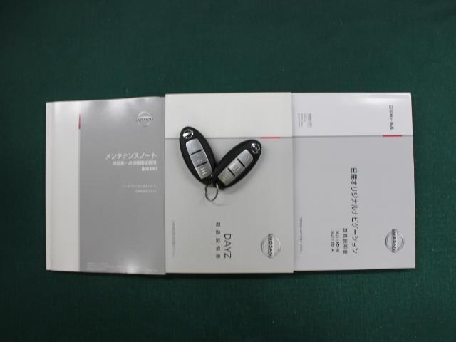 ハイウェイスター X ナビ バックカメラ ETC LED(20枚目)