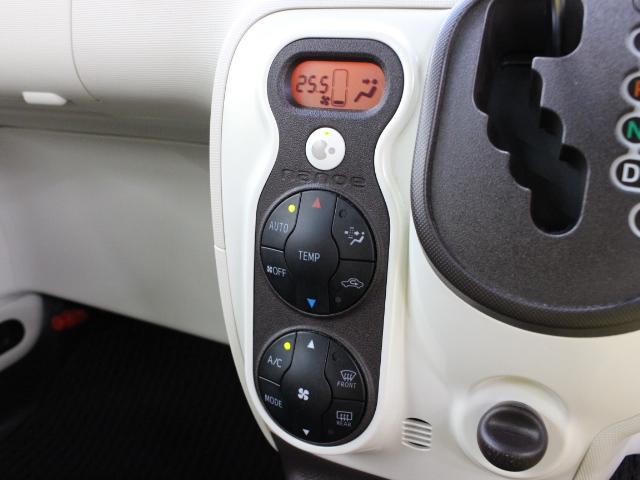 G SDナビ フルセグ バックカメラ ETC シートヒーター スマートキー(17枚目)