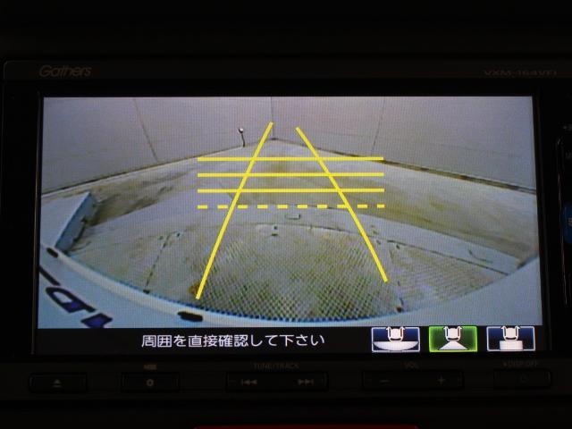 G・Lパッケージ メモリーナビ フルセグ バックカメラ ETC(12枚目)