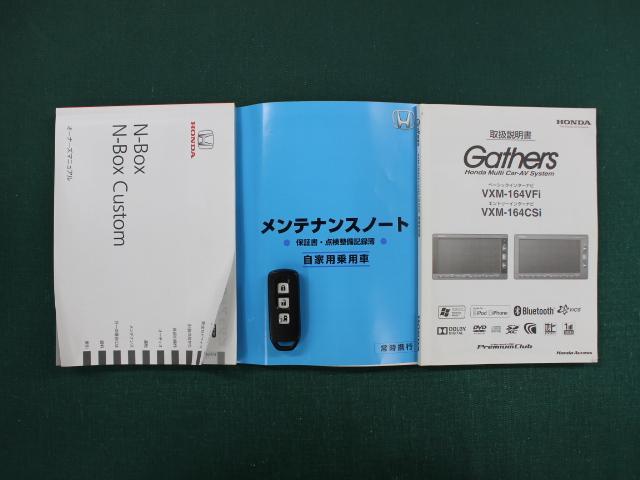 G・Lパッケージ メモリーナビ フルセグ バックカメラ ETC(20枚目)
