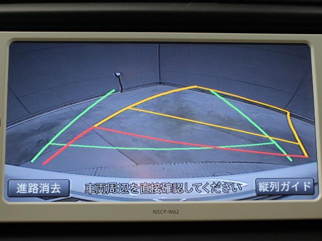 250G リラックスセレクション ワンオーナー ナビ バックカメラ ETC HID(11枚目)