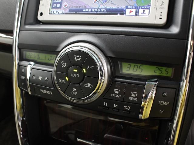250G リラックスセレクション ワンオーナー ナビ バックカメラ ETC HID(16枚目)