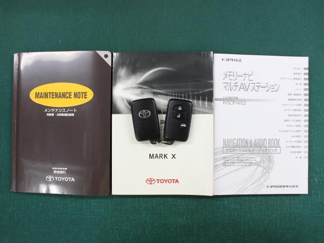 250G リラックスセレクション ワンオーナー ナビ バックカメラ ETC HID(20枚目)