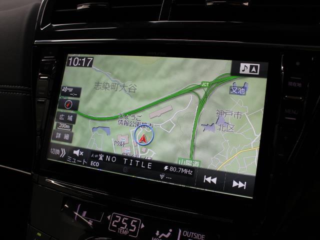 Sツーリングセレクション・G's 9型ナビ バックカメラ ETC LED(11枚目)
