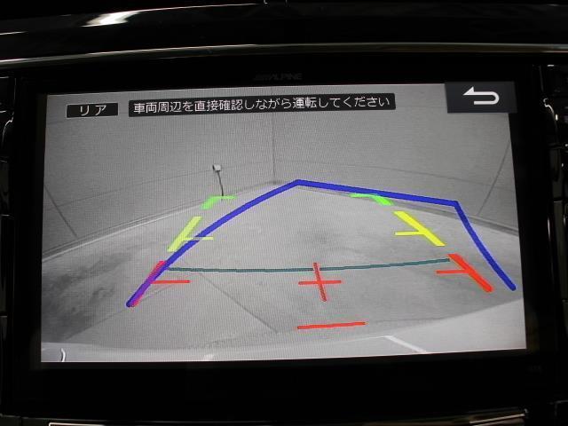 Sツーリングセレクション・G's 9型ナビ バックカメラ ETC LED(12枚目)