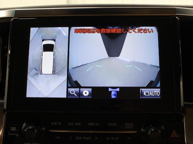 エグゼクティブラウンジ 本革 JBL ナビ 全周囲カメラ 後席TV ETC2.0 ムーンルーフ(12枚目)