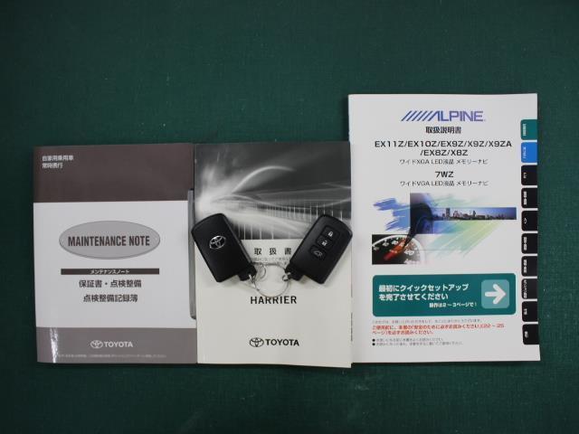 プレミアム 10型ナビ サイドカメラ ETC ムーンルーフ TSS-P(20枚目)