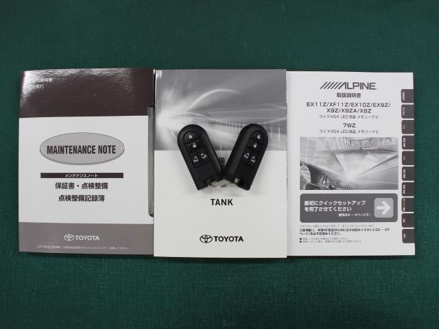 G-T 9型ナビ バックカメラ ETC LED SAIII(20枚目)