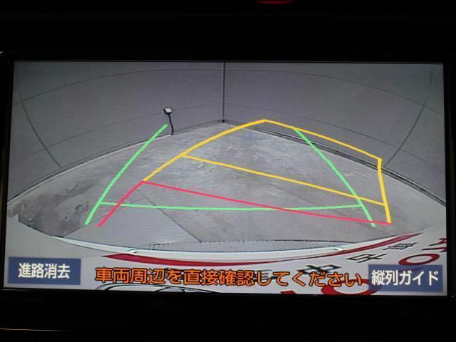 プレミアム SDナビ フルセグ バックカメラ ETC TSS(11枚目)