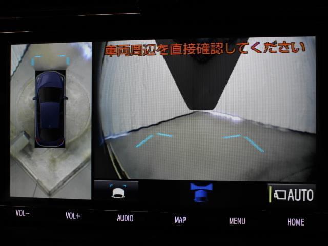 S 9型ナビ 全周囲カメラ ETC PKSB TSS(12枚目)