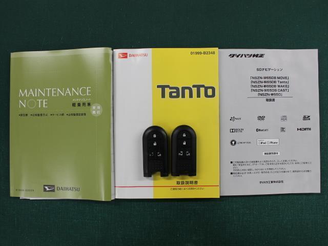 カスタムRS トップエディションSAII 8型ナビ バックカメラ ETC LED(20枚目)