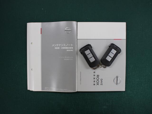 ハイウェイスター Xターボ CD 全周囲 ETC スマートキー LED インテリジェントエマージェンシーブレーキ(20枚目)