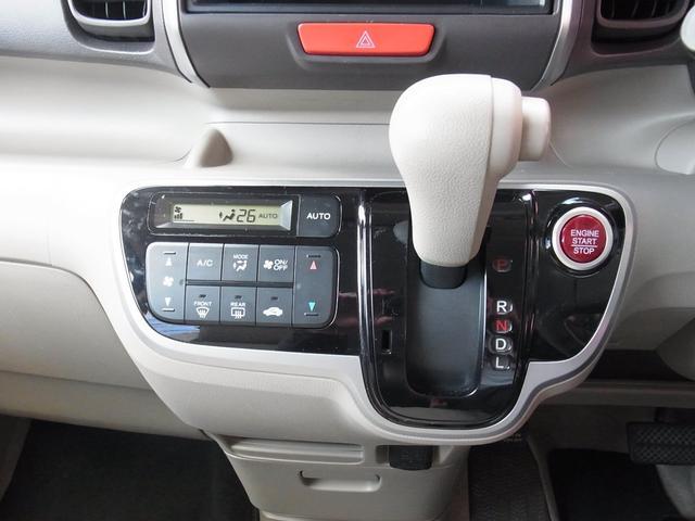 「ホンダ」「N-BOX」「コンパクトカー」「大阪府」の中古車18