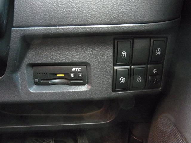 X レーダーブレーキ レーンキープ ナビTV 全方位モニター ETC 左電動スライド スマートキー 社外14アルミ(9枚目)