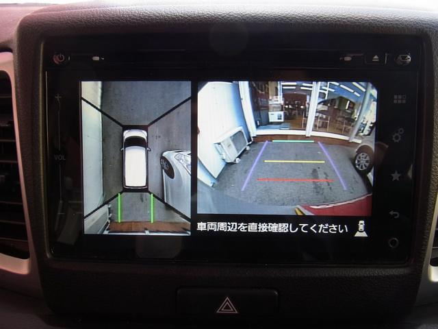 X レーダーブレーキ レーンキープ ナビTV 全方位モニター ETC 左電動スライド スマートキー 社外14アルミ(14枚目)
