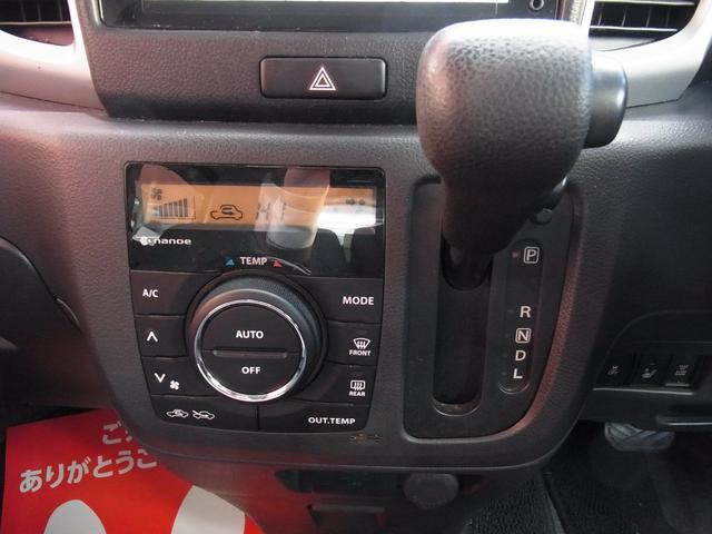 X レーダーブレーキ レーンキープ ナビTV 全方位モニター ETC 左電動スライド スマートキー 社外14アルミ(15枚目)