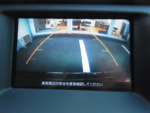 250XV 純正ナビ BOSEスピーカー バックカメラ 黒レザーシート シートヒーター サンルーフ インテリキー クルーズコントロール(18枚目)