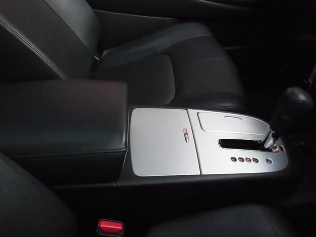 250XV 純正ナビ BOSEスピーカー バックカメラ 黒レザーシート シートヒーター サンルーフ インテリキー クルーズコントロール(22枚目)