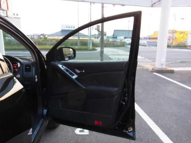 250XV 純正ナビ BOSEスピーカー バックカメラ 黒レザーシート シートヒーター サンルーフ インテリキー クルーズコントロール(56枚目)