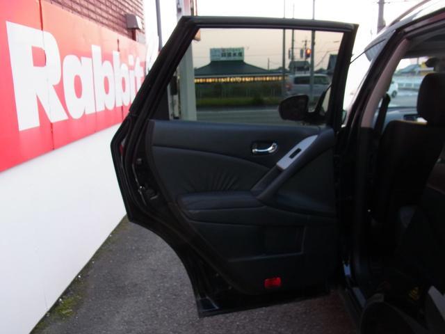 250XV 純正ナビ BOSEスピーカー バックカメラ 黒レザーシート シートヒーター サンルーフ インテリキー クルーズコントロール(59枚目)
