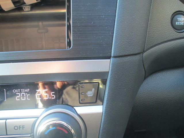 スバル アウトバック Limited EyeSight搭載車 禁煙車
