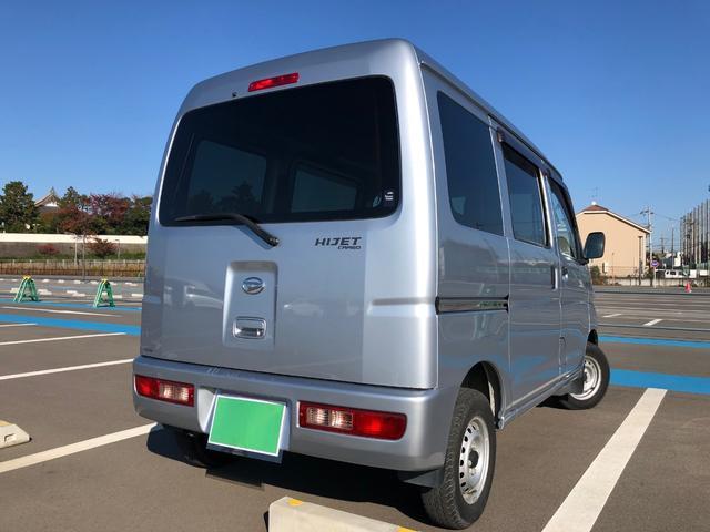 「ダイハツ」「ハイゼットカーゴ」「軽自動車」「大阪府」の中古車2