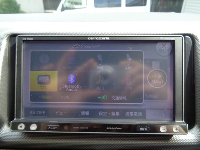 カロッツェリアSDナビ・フルセグ地デジ・DVD再生・Bluetooth接続♪