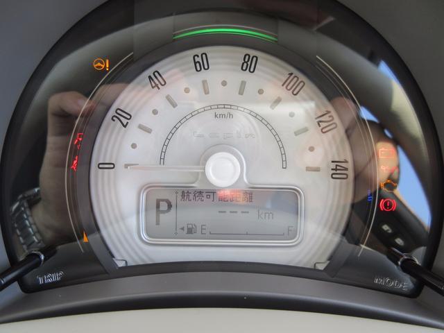 スズキ アルトラパン G ボディコーティング付 届出済未使用車