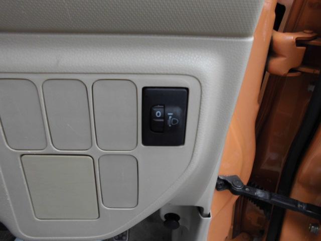 ダイハツ エッセ L キーレス エアバッグ 5速MT 車検整備付