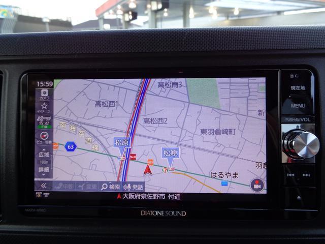 G SAIII クールスタイル ダイヤトーンナビ 保証継承(20枚目)
