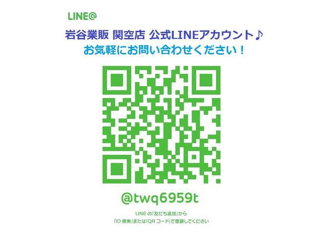 X キーレス アルミ 660(19枚目)