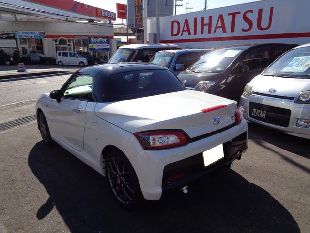 「トヨタ」「コペン」「オープンカー」「大阪府」の中古車5
