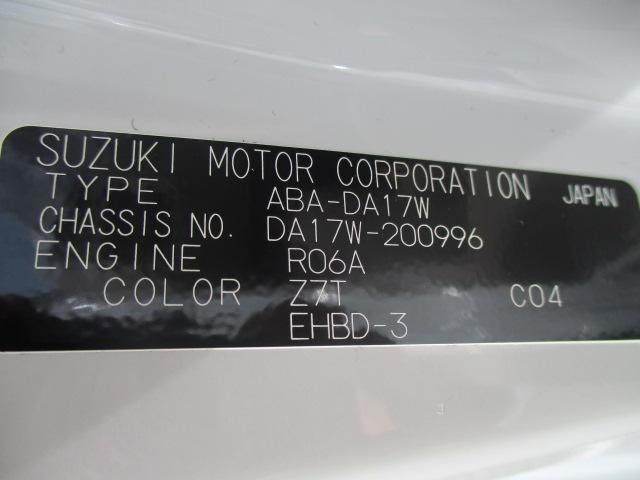 「スズキ」「エブリイワゴン」「コンパクトカー」「奈良県」の中古車19