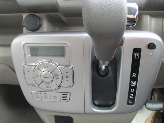 PZターボ 軽自動車 デュアルブレーキ スズキ保証付(19枚目)