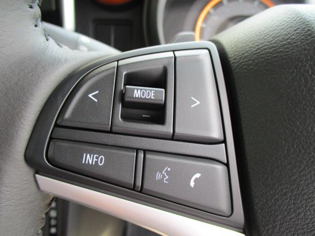 ハイブリッドXZ ターボ 軽自動車 デュアルブレーキ(17枚目)