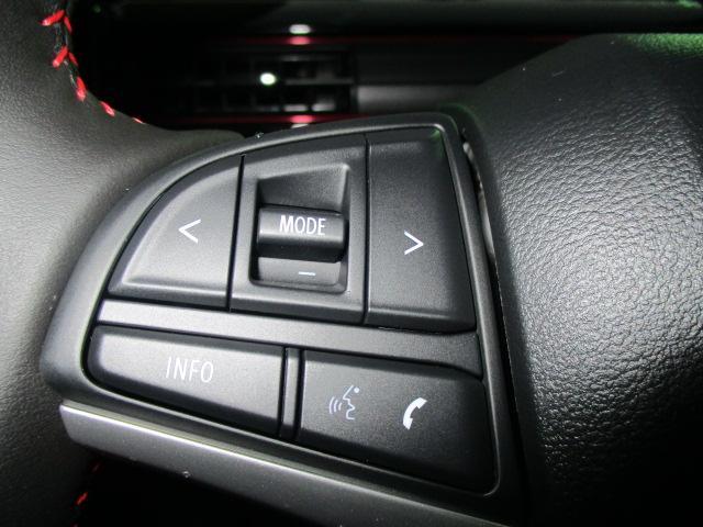 ハイブリッドX 軽自動車 デュアルブレーキ スズキ保証付(17枚目)