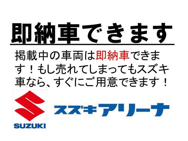 ハイブリッドX 軽自動車 デュアルブレーキ スズキ保証付(2枚目)